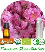 Organic Damascus Rose Absolute